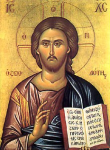 christ pantocrator 220x300 By His Permission and Appointment